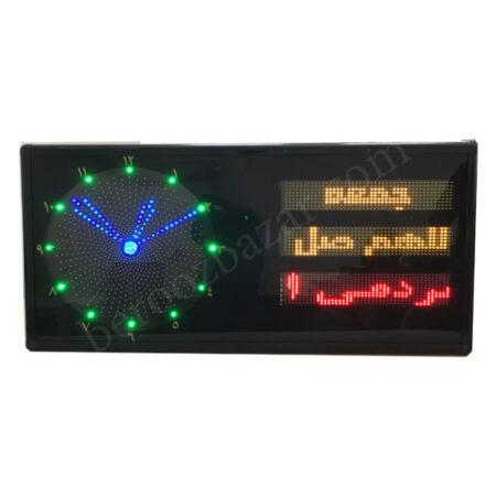 ساعت اذانگو حرم مسجدی