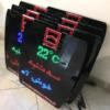 نوین صنعت ایران
