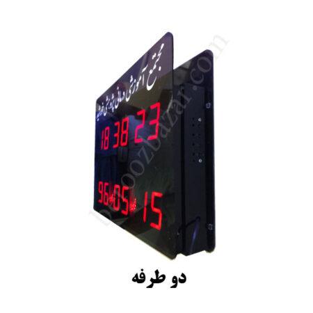 ساعت دیجیتالی سفارشی