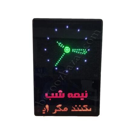 ساعت اذانگو صنایع نوین ایران