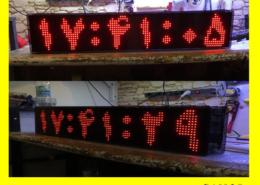 ساعت دیواری دیجیتال 100×20 سانتیمتر