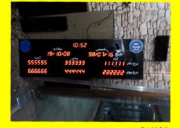 نمایشگر ساعت و نرخ دلار دیجیتال