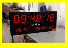ساعت دیجیتال70*30